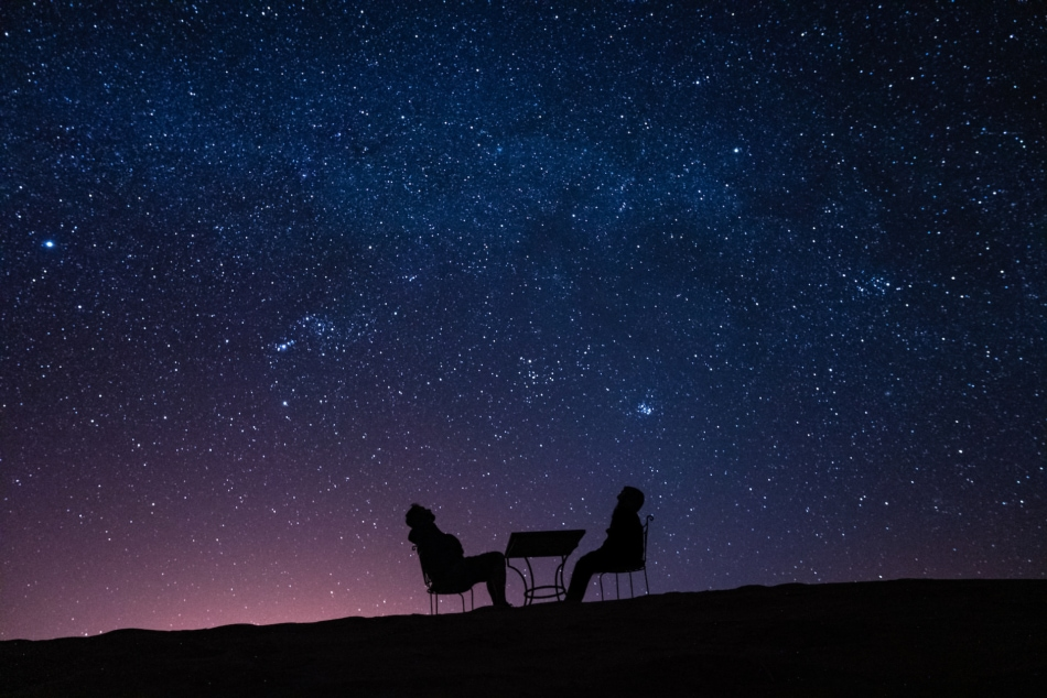 Look Up At The Night Sky (July 2020)