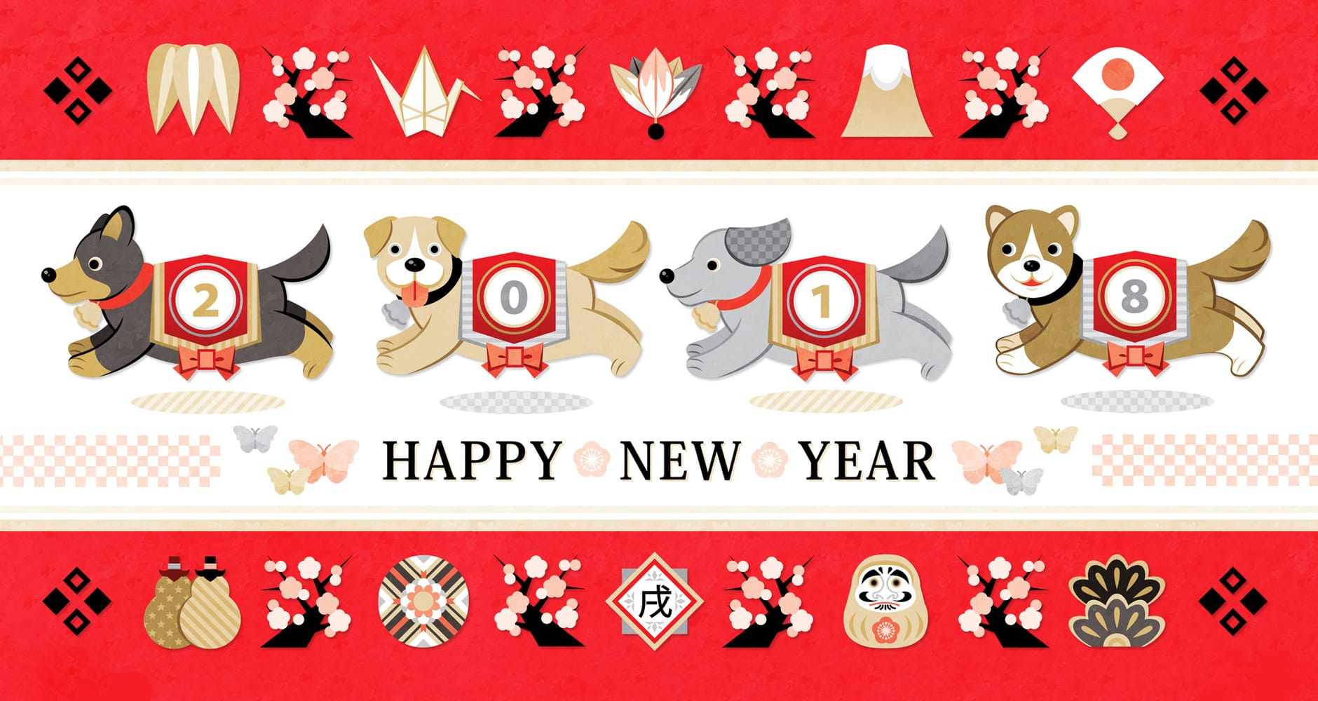 Chinese New Year 2018: The Year of the Dogimage preview